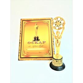 Оскар - За най - добрата колежка
