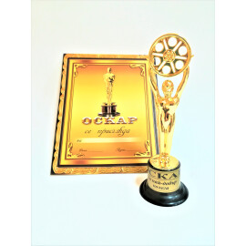 Оскар - За най - добър колега