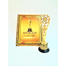 Оскар - За най - добрата майка