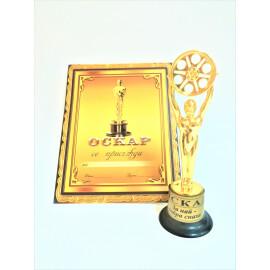 Оскар - За най - добра снаха