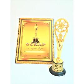 Оскар - За най - готина кума