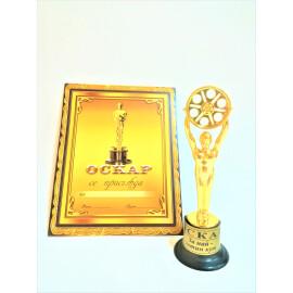 Оскар - За най - готин кум