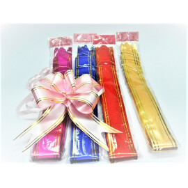 Подаръчни панделки със кант - дърпащи