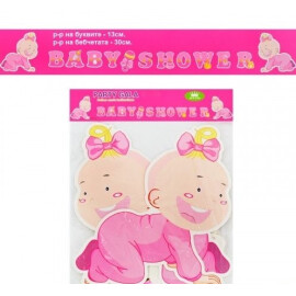 Парти украса BABY SHOWER