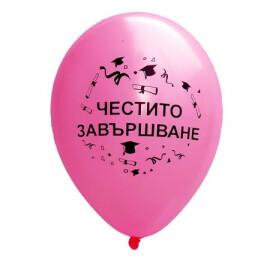 Балони - Честито завършване