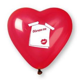 Балони сърце - Обичам те