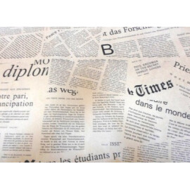 Опаковъчна хартия весник