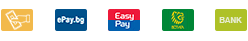 Парти магазин Веселяци - платежни методи: В кеш, ePay.bg, EasyPay, BORICA, Банков превод