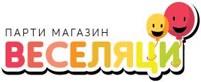 Парти магазин Веселяци